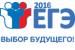 Резервные дни досрочного периода ЕГЭ-2016