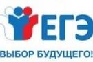 Информационно-статистический сборник ЕГЭ-2020.